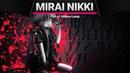 РЭП про Дневник будущего - Mirai Nikki Rap 未来日記