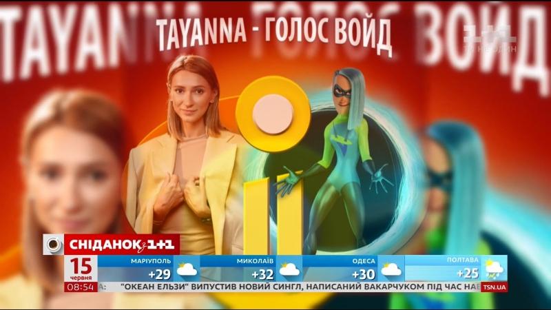 Анімаційна стрічка для всієї родини Суперсімейка 2 вже в українському прокаті