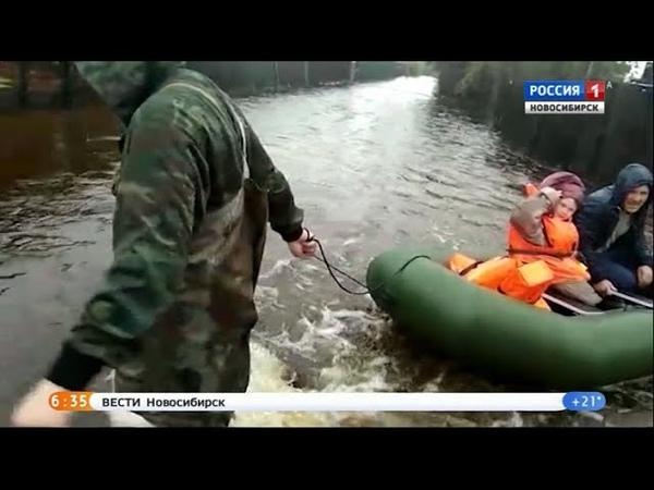 Почти 400 человек эвакуировали новосибирские спасатели в Забайкалье