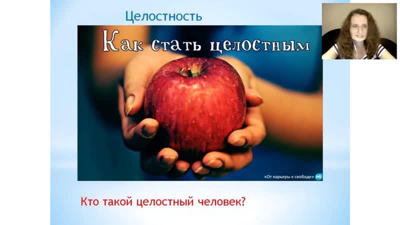 Хиромантия. Значение пальцев левой руки. Регина Крашенинникова (1)