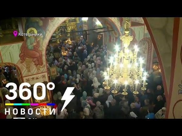 В КАЗАНСКОМ ХРАМЕ В КОТЕЛЬНИКАХ ЧЕСТВУЮТ ОБРАЗ БОЖИЕЙ МАТЕРИ И ОТМЕЧАЮТ ДЕНЬ НАРОДНОГО ЕДИНСТВА