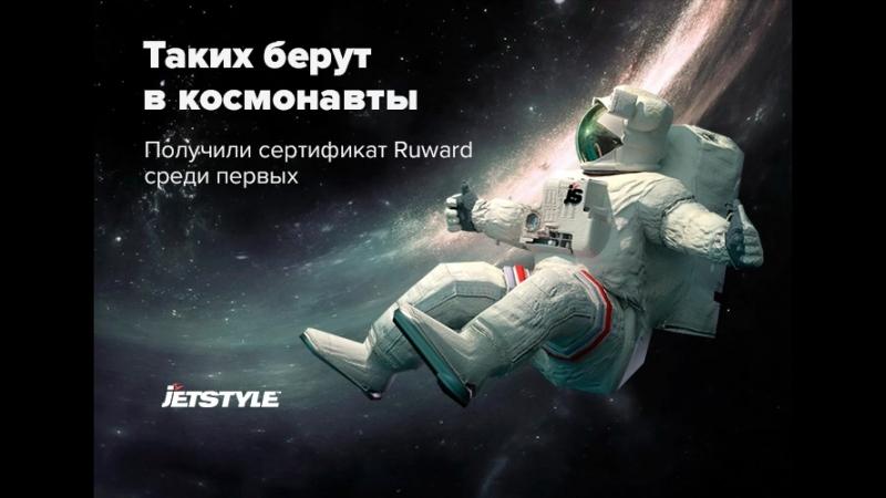 Сертификация digital-агентств