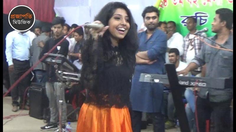 Tomake Chai Ami Aro Kashe | Romantic Song | Porshi | Bangla New Song | তোমাকে চাই আমি আরো কাছে