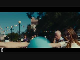 На районе — Музыкальный клип