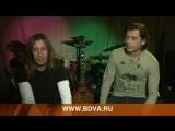 Шура и Лёва БИ-2(интервью с рок-легендой)