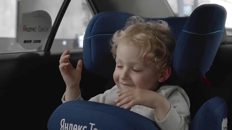 Яндекс Такси дарит подарочные наборы водителям тарифа Детский