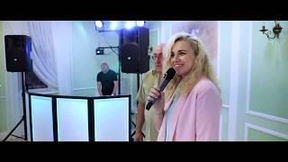Анастасия Воробцова Ведущая мероприятий