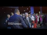 Vision Summit 2017