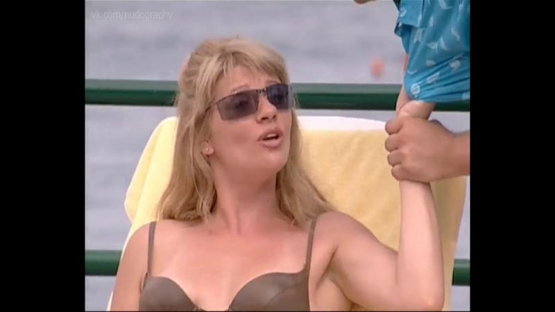 Анна Ардова в сериале Фирменная история (2005, Сергей Арланов) - Серия 11 - Голая? Бикини, ножки