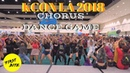 KCON 2018 40 Kpop Dances in 30 Minutes Chorus Dance Game