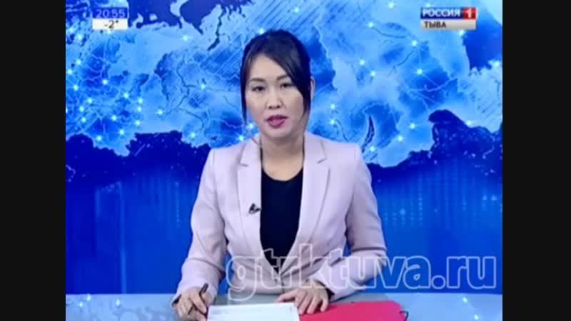 Неделя экономики в Туве