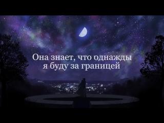 Lil Peep - Star Shopping (Russian subtitles_ ПЕРЕВ.mp4