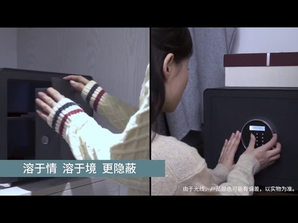 Caja fuerte - Xiaomi4Mi