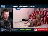 CheAnD TV - Андрей Чехменок Мама ВЫКИНУЛА всю вредную ЕДУ