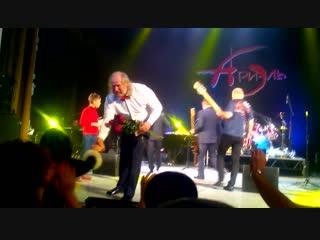 Окончание концерта группы