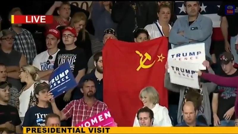 ФЛАГ СССР подняли на выступлении Трампа/USSR FLAG raised at the performance of Trump