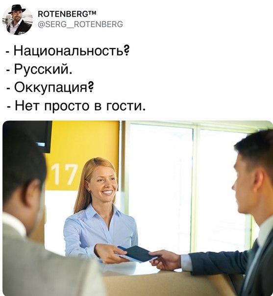 https://pp.userapi.com/c849020/v849020504/2234d/T5q19KxjLcs.jpg