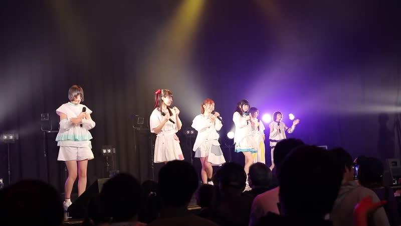 Mashiroina Canvas Live at OPC fes HEISEI LAST FRIDAY Shinkiba Studio Coast 2019 04 26 part 1