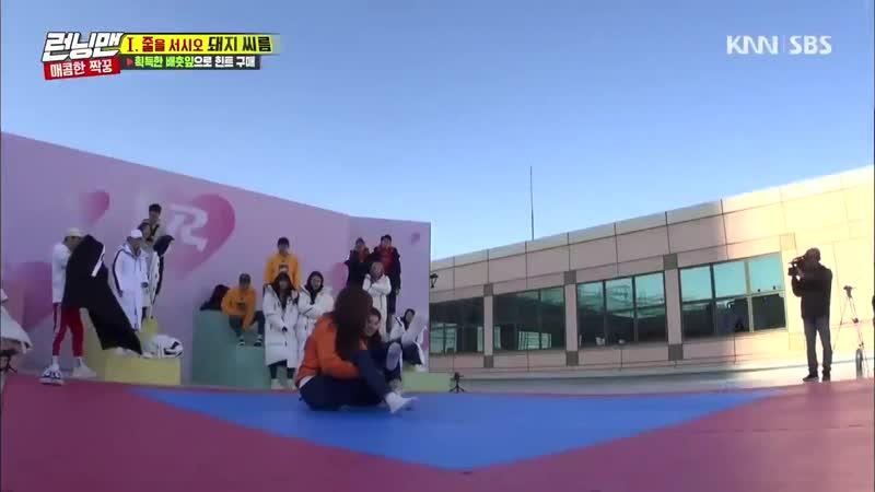 Mina ballerina-fall and Nayeon and Momo laughing at her behind