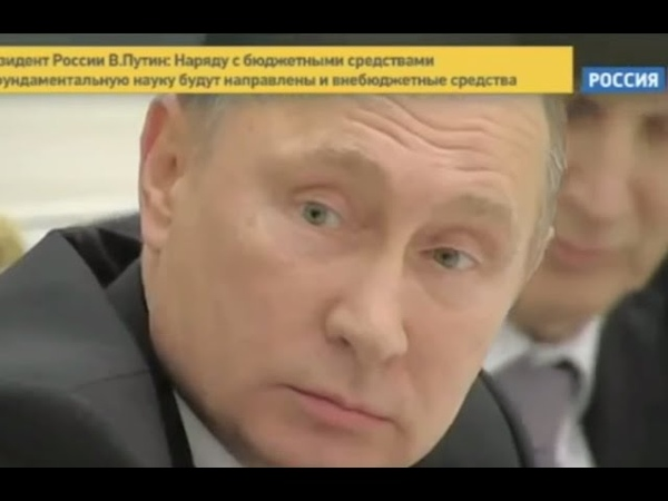 Putin Fires Corrupted Bureaucrats Like a BOSS You are fired for moonlighting!