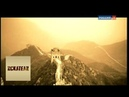 Великая Абхазская стена Искатели Телеканал Культура