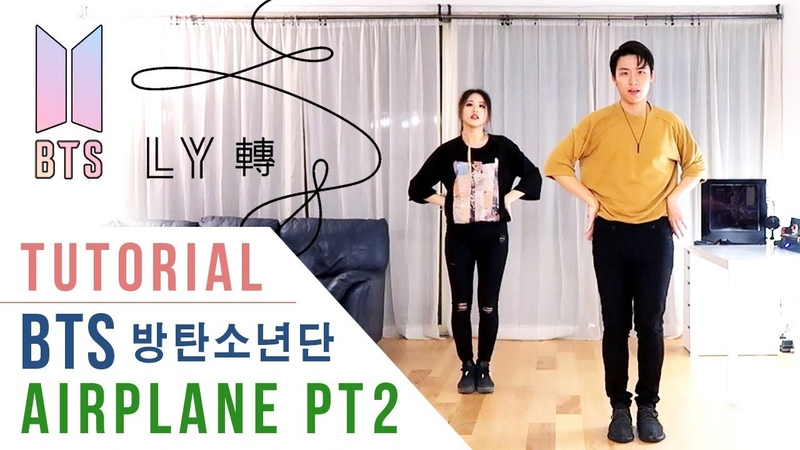 BTS (방탄소년단) - AIRPLANE PT2 Dance Tutorial (Mirrored) | Ellen and Brian