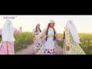 Ямьле торкеме Эпипә татарский клип