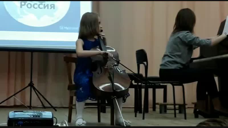 Отчетное выступление Сони в Муз. школе 2 кл. , 01.11.2018 г..mp4