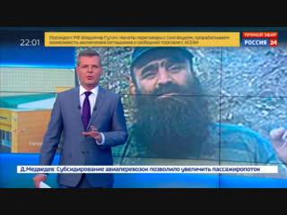 Новости на «Россия 24» • Как террористов вербуют в спортивных секциях