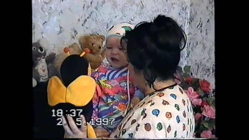 Маленький Владик (г. Омск, 2 мая 1997 г.)