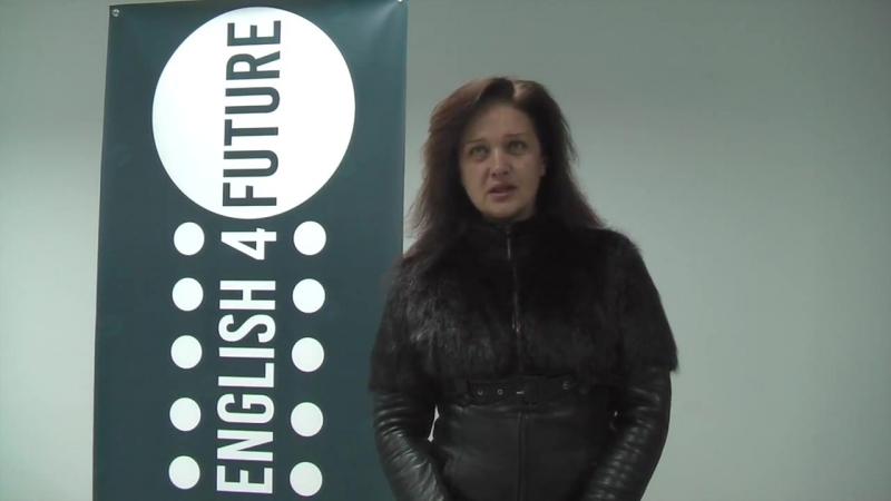 Отзыв об интенсиве Алены Привиденцевой English4Future Level Up от Ольги Сайда