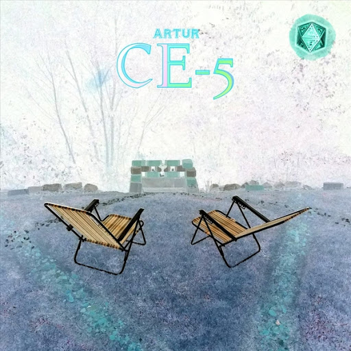 Артур альбом CE-5