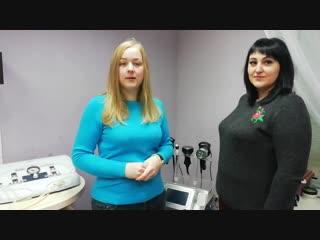 Анна вакуумный массаж