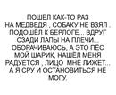 Павел Яцына фото #4