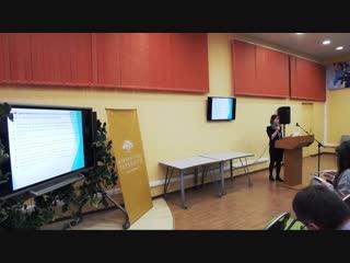 Установочный семинар Краевого конкурса социальных и гражданских инициатив (проектов)