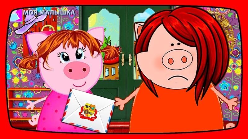 АКАДЕМИЯ ВОЛШЕБСТВА 1 сезон ВСЕ 10 СЕРИЙ ПОДРЯД! Мультсериалы и мультики для детей