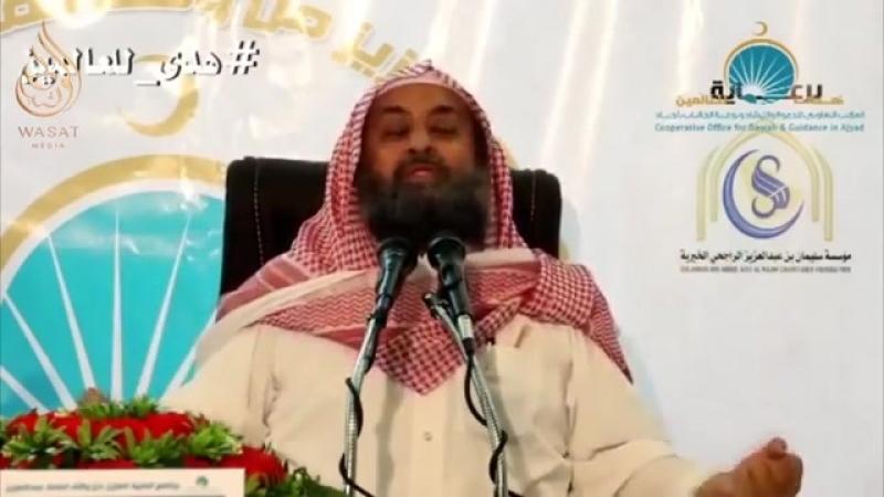 Колдовство между правдой и воображением _ Шейх ′Адиль аль-Мукбиль ᴴᴰ