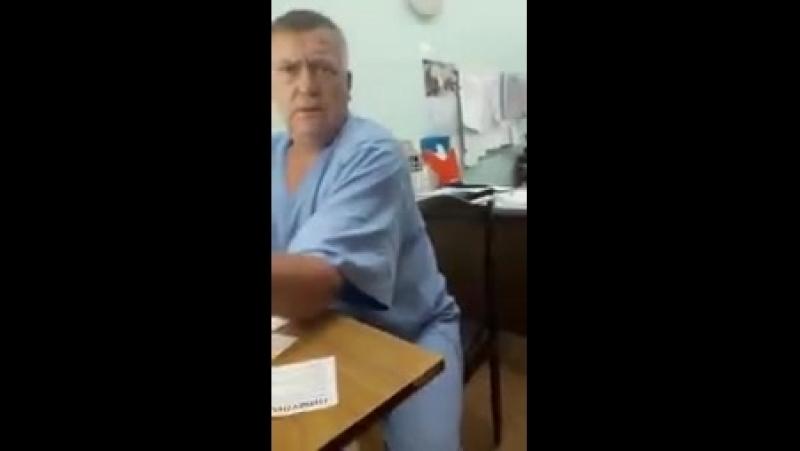 Сызрань. Оборзевшие врачи в травмпункте