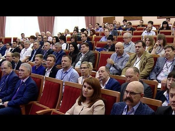 Региональная конференция Общероссийского народного фонда прошла в Краснодаре
