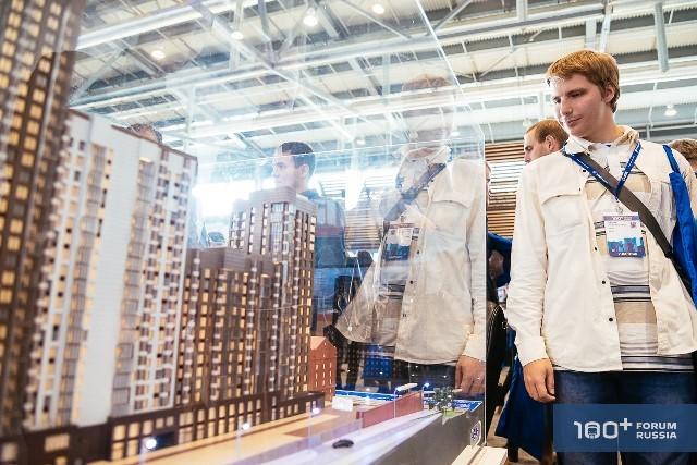 100+ Technologies: Технологии городов будущего на 100+ Forum Russia