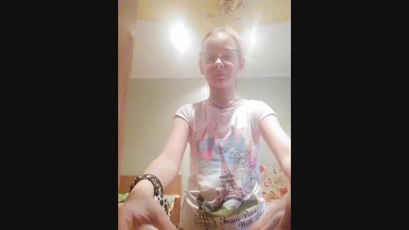 Ксения Котик Live