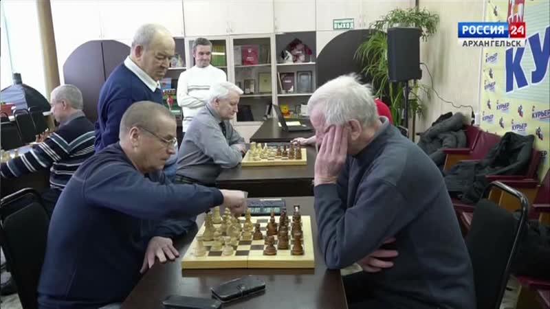 Россия 24 Вести Поважья Шахматный турнир собрал в Коноше сильнейших игроков