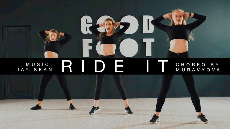 Jay Sean - Ride it Jazz Funk choreo by Anastasia Muravyova Good Foot Dance Studio