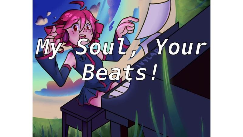 【Kasane Teto】My Soul, Your Beats! 【UTAUカバー】