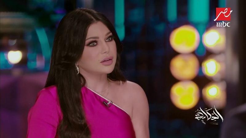 هيفاء وهبي تواجه عمرو أديب:أنت حكمت عليا قب