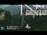 260 метров свободного полета - В Китае открылась самая высокая в мире тарзанка