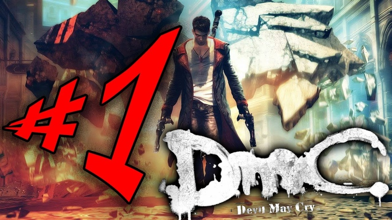 DmC : Devil May Cry - Detonado 1: Found e Home Thruths