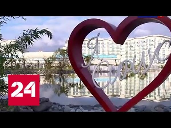 Кузница кадров: Сириус прокладывает путь к успеху - Россия 24