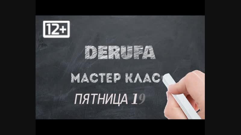 Анонс программы Мастер-класс на РЕН-ТВ 26.10.18.