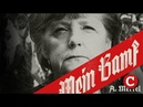 Merkels BAMF Skandal COMPACT 7 2018